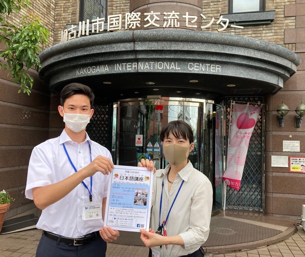 加古川市国際交流協会の(左から)山本さん、福本さん