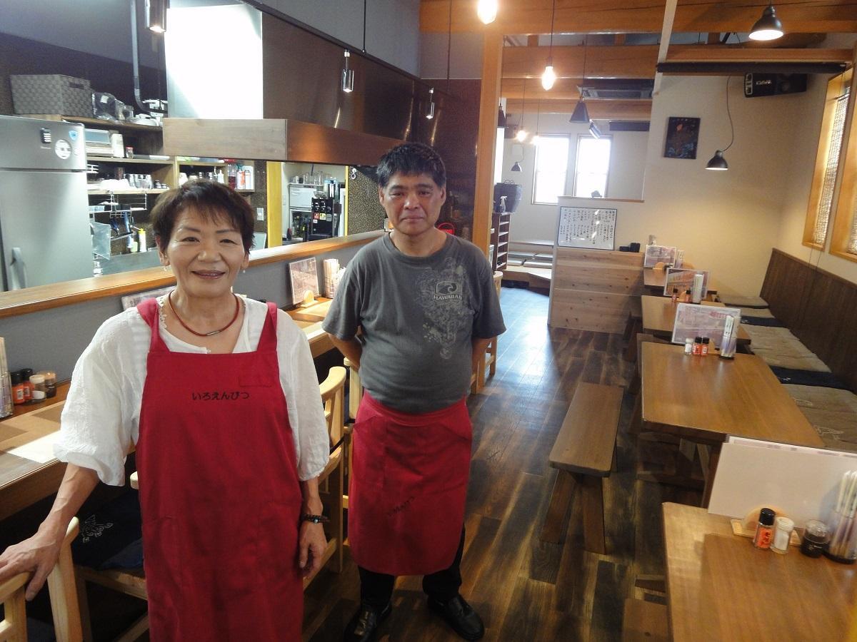 店主の中村千鶴さんとスタッフの森健二さん