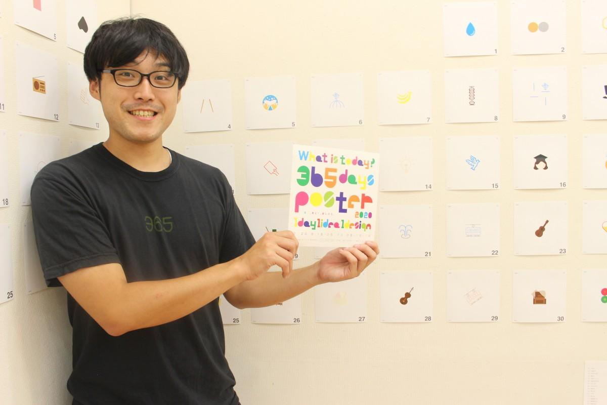 西嶋輝さんが、手にするフライヤーにも楽しい工夫が。