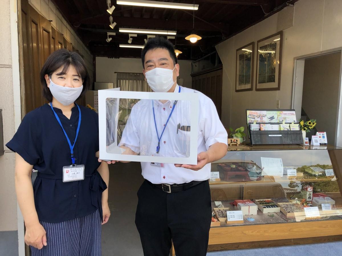 まねき食品の(左)山脇典子さん(右)石田佳之さん