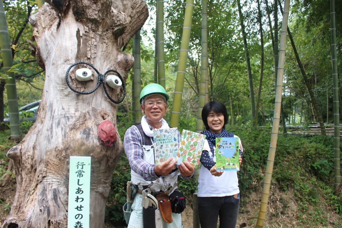 左・著者森逸男さん、右・イラストレーター川本有希子さん