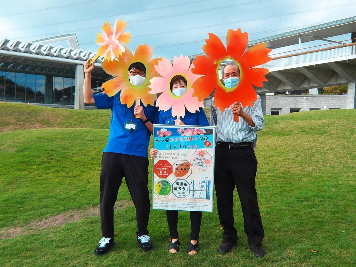 (左から)加古川ウェルネスパークの内窪さん、荒内さん、農会長の長井さん