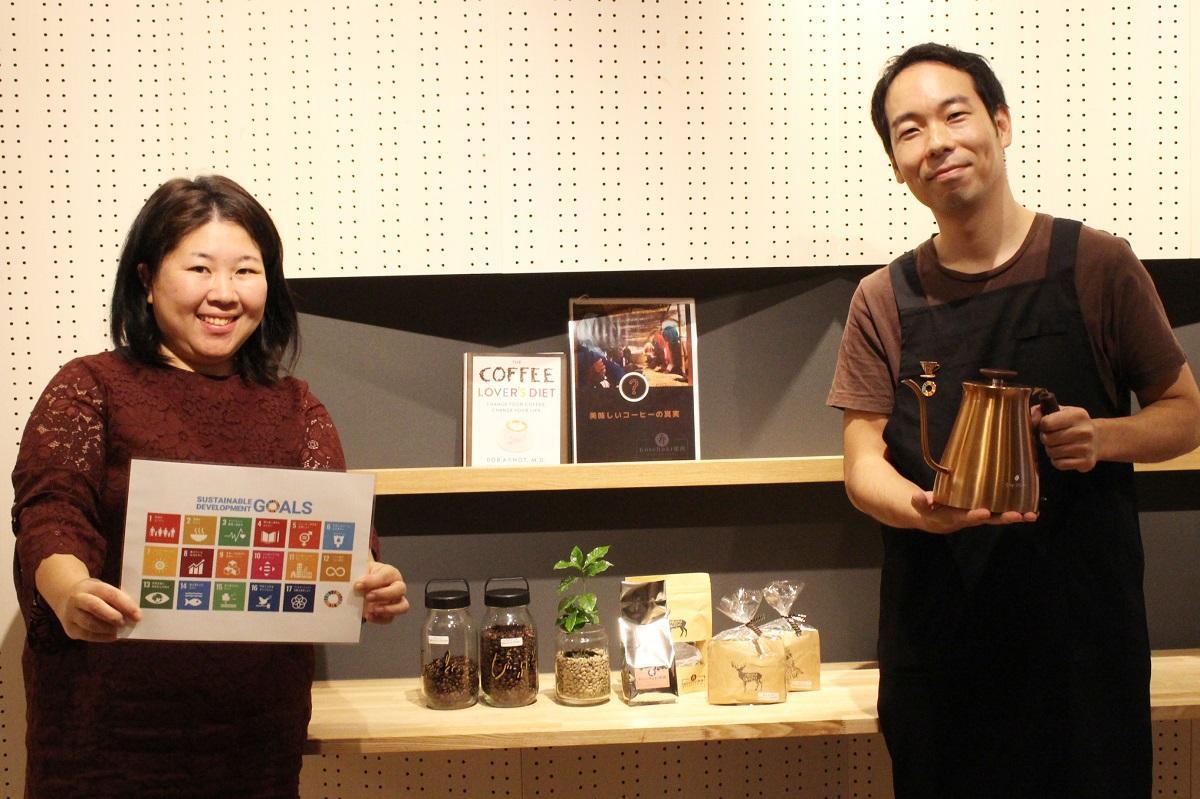 「kotobuki焙煎」店主の田村寿之さん(右)と涼子さん(左)