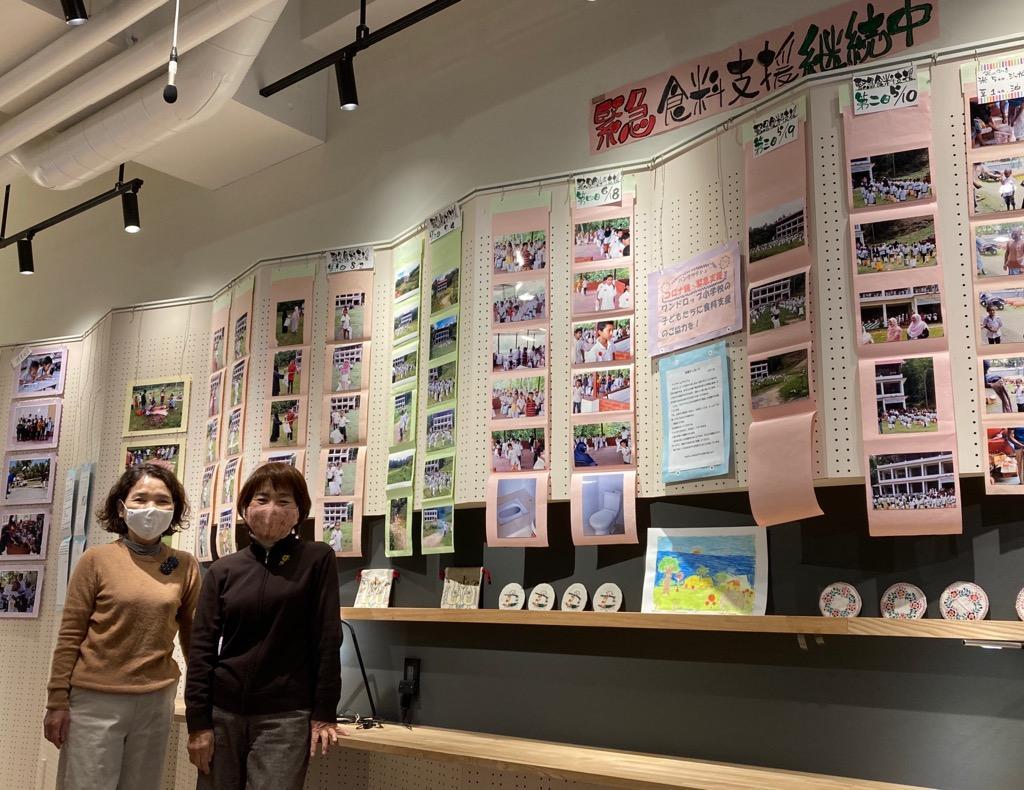 OneDropのメンバー(左から)八尾由美さん、大西登志子さん