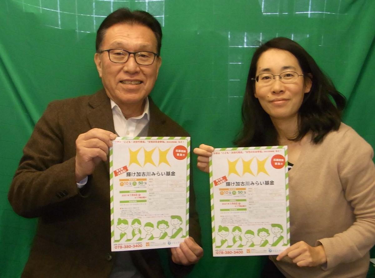 ひょうごコミュニティ財団の永田譲蔵さん(左)とスタッフ