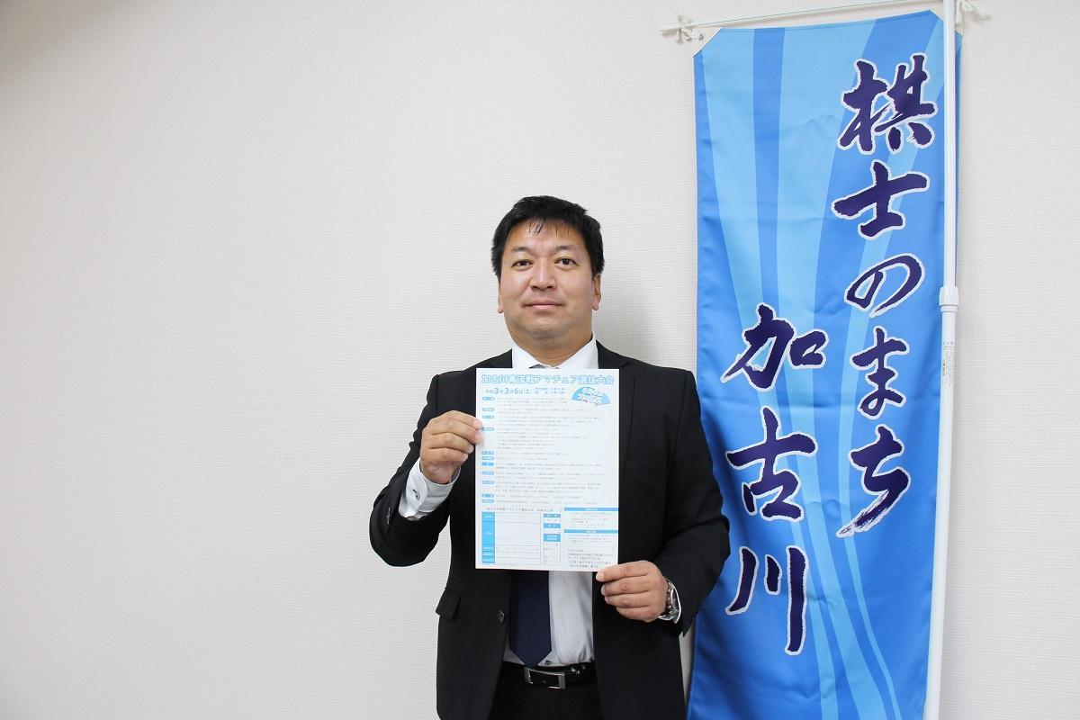 主催する加古川市ウェルネス協会の高田耕司さん