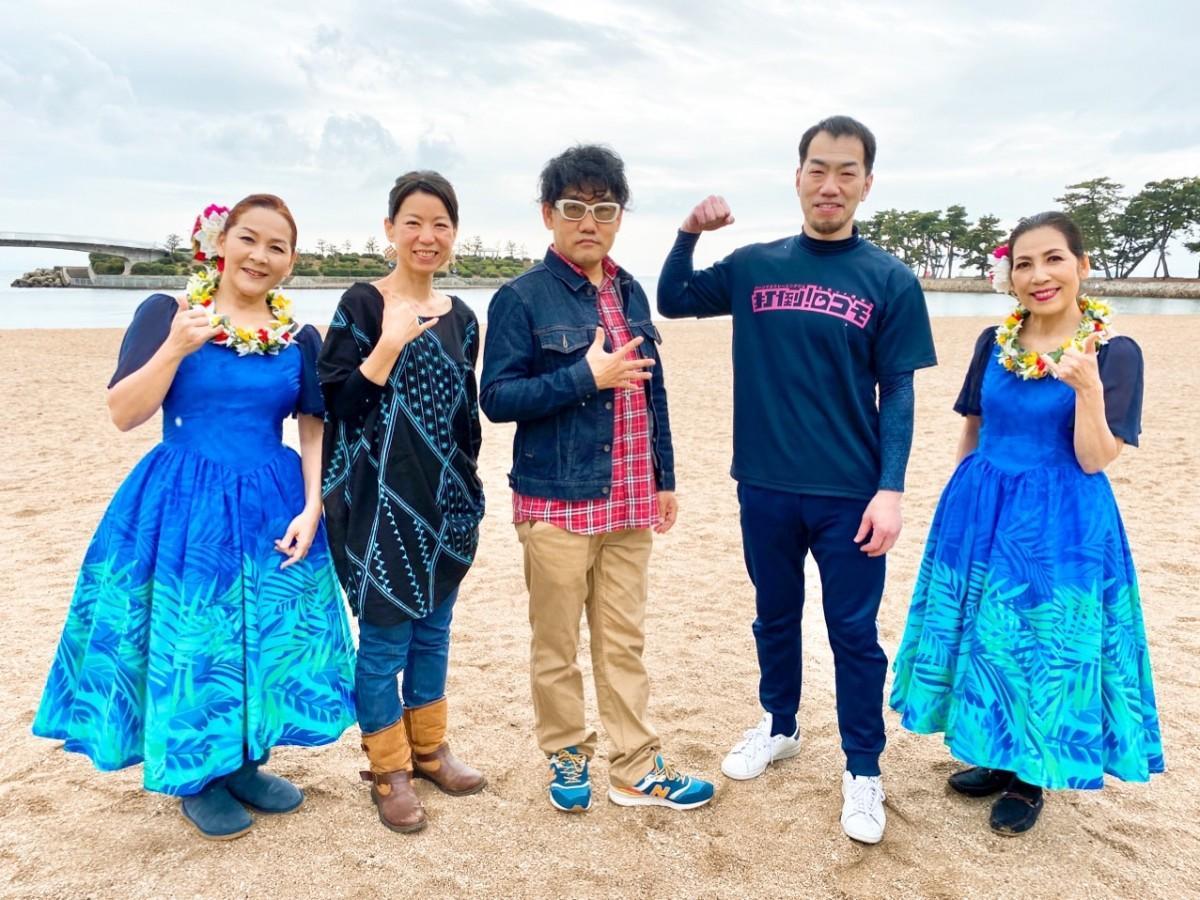 動画製作メンバーの水田伸一さん(右から2番目)、播州一さん(中央)、Nyomore Sisters(Ka Ulu Kupukupu)(両端)