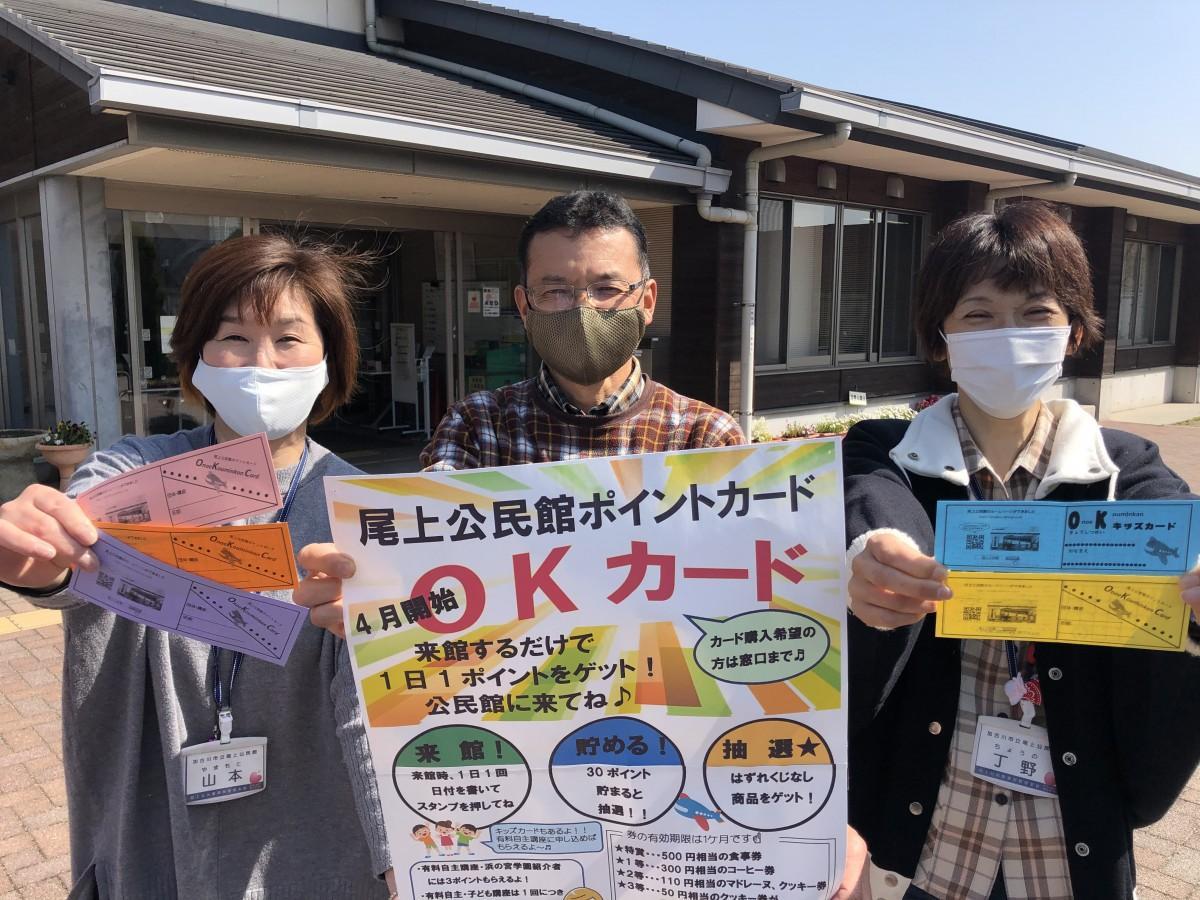 (中)館長の木村浩一さん。スタッフの(左)山本良子さん、(右)丁野由美さん。