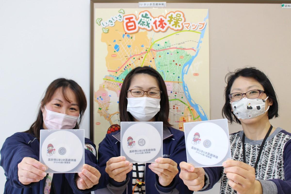 製作したDVDを披露する同センターの濱田さん、池田さん、岡田さん