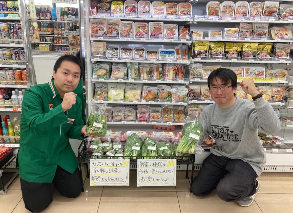 地元野菜販売をPRする谷岡さん(左)と本倉さん(右)