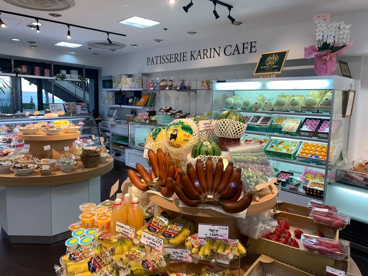 加古川経済新聞加古川に旬のフルーツ&洋菓子店「パティスリーカリン」 イートインも