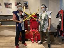 加古川で甲冑展示「びぃぷらす城で戦国時代体験」 甲冑撮影サービスも