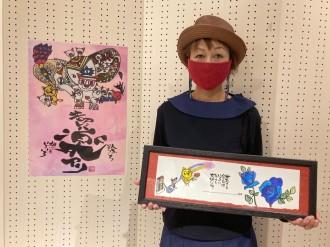 加古川で筆文字アートの個展 チャリティーイベントも同時開催