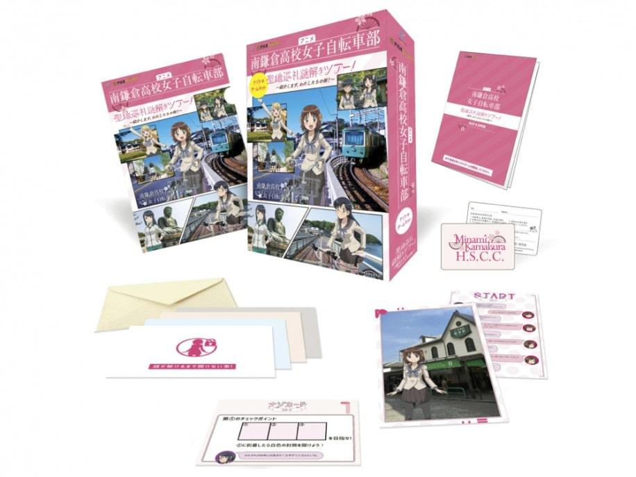 ゲームキットのパッケージと同梱されている謎解きのヒントなどのグッズ類。会員証にはナンバーも刻まれている