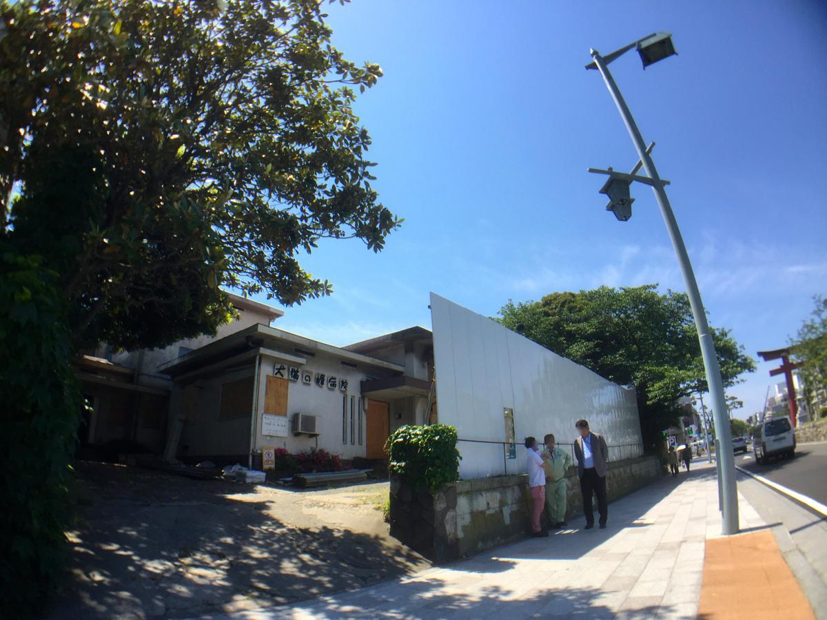 解体工事の準備が始まりフェンスが設置された。奥にサクラの木と右端には二の鳥居