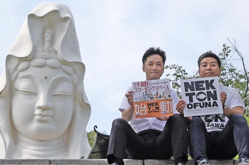 同施設の発起人である安さん(左)と三浦さん。きっかけとなった「ビアフェスティバル」会場の大船観音寺で