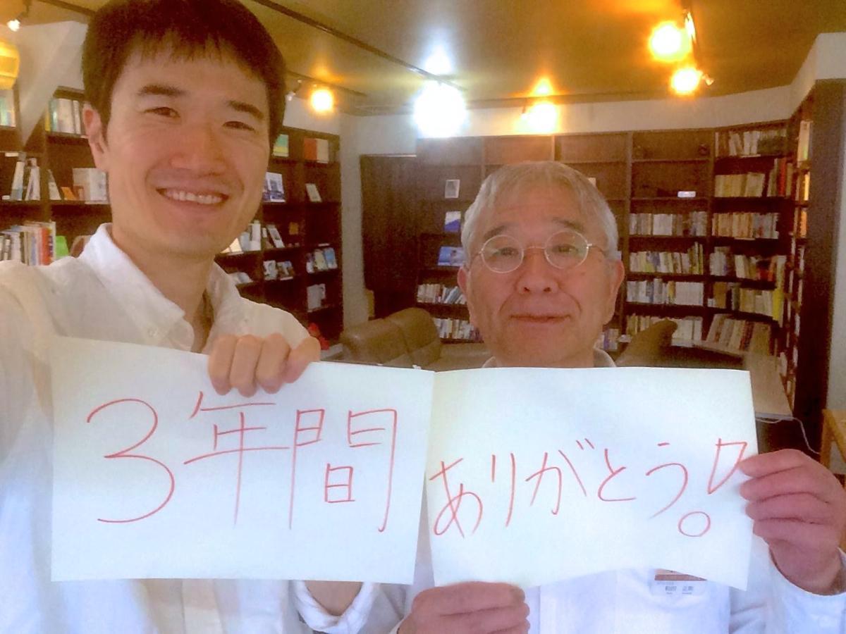 店長の和田淳也さんと父親でマスターの正則さん。「短い間だったが感謝しかない」と声をそろえる