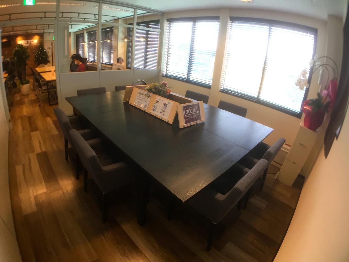 会議室「栄」。栄和堂の中央に置かれていたテーブルと椅子を同じレイアウトで置いた