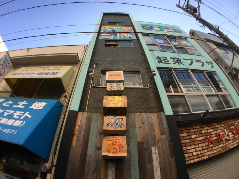 鎌倉駅前の通りに現れた段ボール箱のオブジェ。「一箱」のイメージで演出した(昨年の様子)