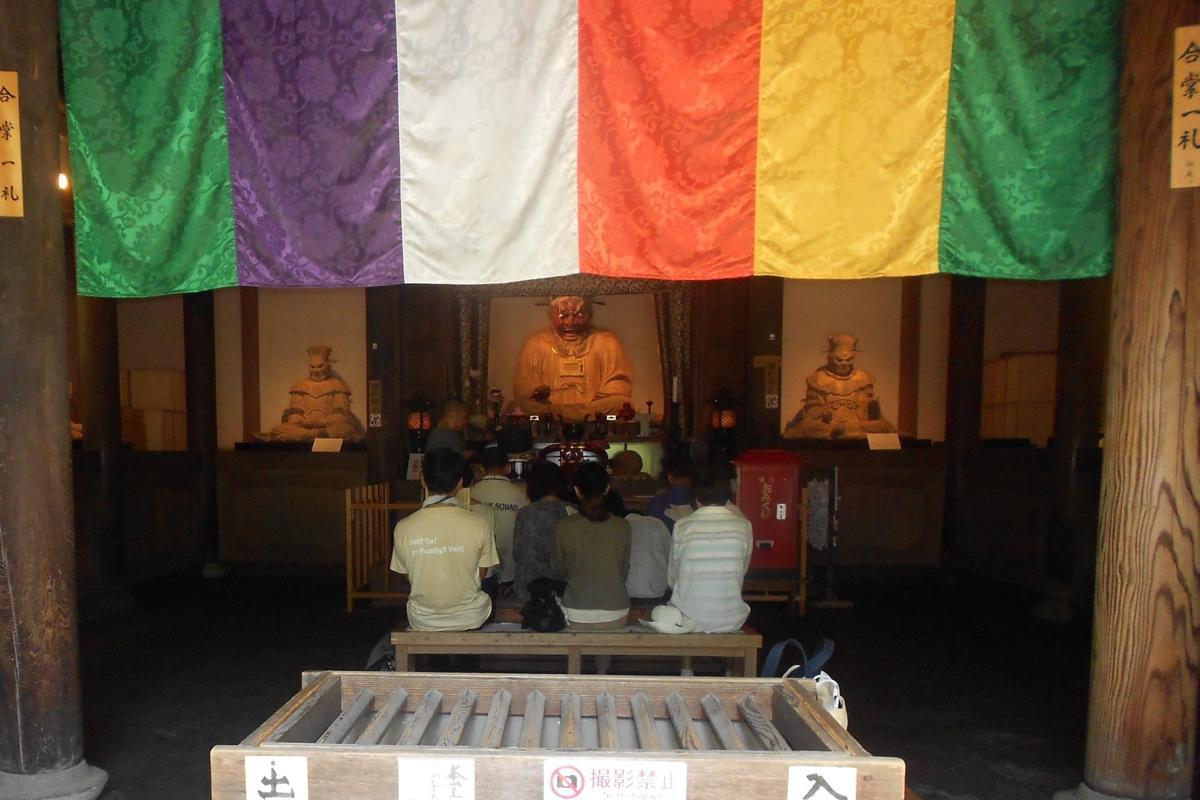 1250(建長2)年創建の臨済宗建長寺派の円応寺は十三仏の五番札所。国の重要文化財でもある閻魔大王座像も拝観