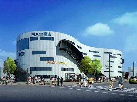豆型建築の大規模書店「金沢ビーンズ」(画像はパース)