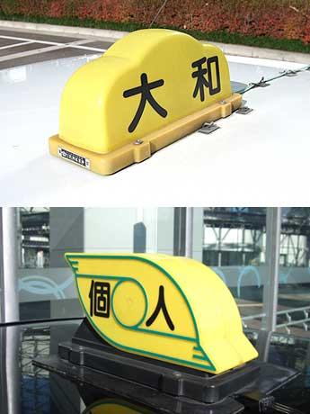 金沢交通圏のタクシーは、上限運賃の値上げ申請でますます混迷に拍車がかかる見通し