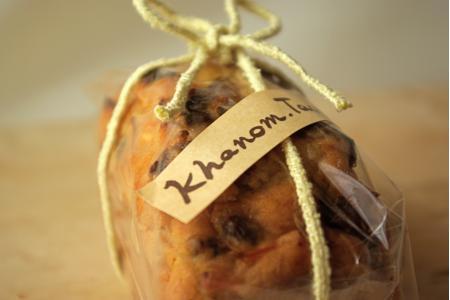 有機ニンジンを使ったカノム・タオの「にんじんケーキ」
