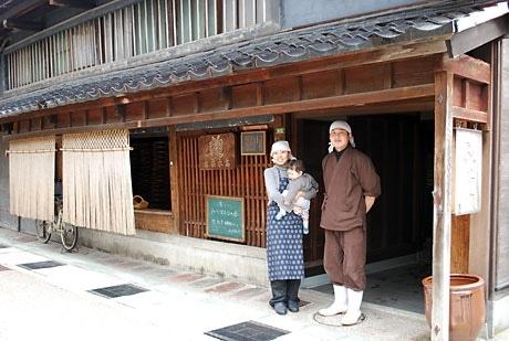 ひがし茶屋街の老舗「高木糀商店」