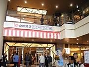 近江町市場「いちば館」グランドオープン-73店出そろい新たなにぎわい
