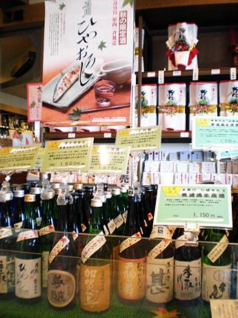 各蔵の「石川ひやおろし」が並ぶ酒販店