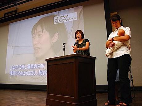 昨年早稲田大学で開催された「第一回社会起業支援サミット2008」。一般市民300人を集め、大成功を収めた。