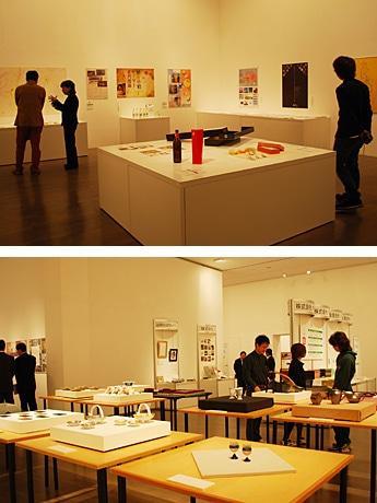 金沢21世紀美術館で開催された「第36回石川県デザイン展」