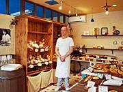 粟津温泉のパン店「メティサージュ」が人気-日仏の文化交流目指す