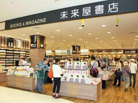 金沢フォーラスに「未来屋書店」...