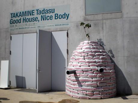 金沢21世紀美術館で開催されている展覧会「高嶺格『Good House, Nice Body~いい家・よい体』」のプロジェクト工房