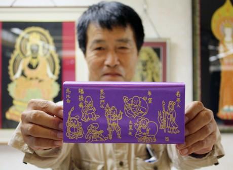 中島さんが完成させた「貯札箱」