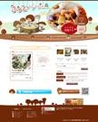 キノコを使ったレシピの投稿サイト、石川県産林産物のPR事業で開設