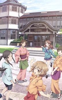 来春の放映開始を予定しているテレビアニメ「花咲くいろは」( ©花いろ旅館組合)