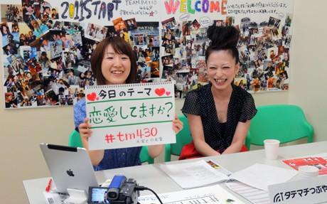 スタジオで「恋」をテーマに、トークを繰り広げる宮崎さん(右)と広田さん
