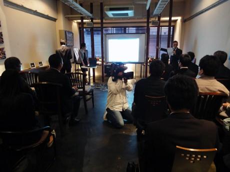 金沢ビズカフェで行われた金沢片町検定の開始式