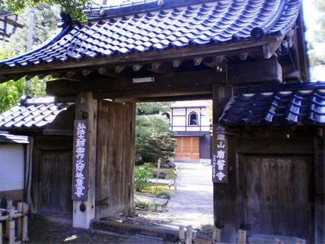 広誓寺の外観