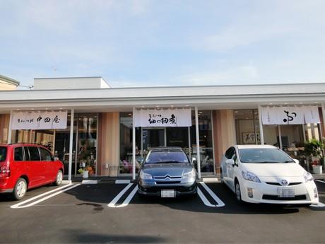 開店した「有松三軒家」。正面には3店がそろいののれんを出している