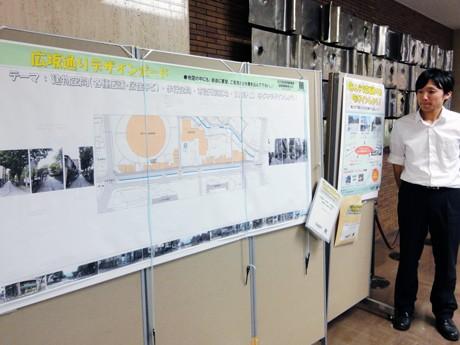 金沢市役所ロビーに設置されたデザインボード