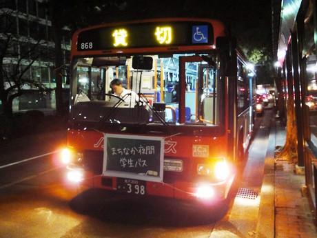 学生を乗せて香林坊バス停を出発する「まちなか夜間学生バス」