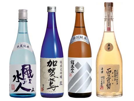 10月の「純米酒・試飲会」に出される4種の日本酒