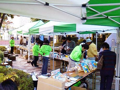 昨年開催された「ブックECO金沢」の様子