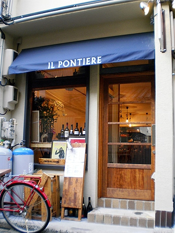 欧風食堂「イル・ポンティエーレ」の外観