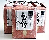 白山市産「竹炭米コシヒカリ 白竹」発売-食べて里山保全に一役