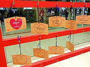 金沢百番街・リントに「恋愛神社」-バレンタイン商戦本番、無料ヘアアレンジも