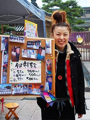 似顔絵アーティストの西澤小百合さん